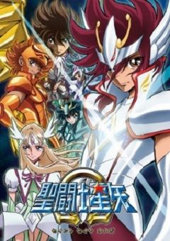 Saint Seiya Omega English Subbed