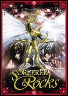 Sorcerer on the Rocks English Subbed