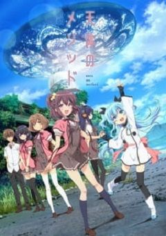 Sora no Method English Subbed