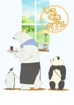 Shirokuma Cafe English Subbed