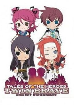 Tales of Gekijou English Subbed
