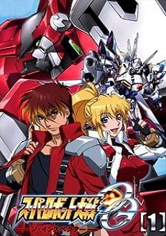 Super Robot Taisen OG: The Inspector English Subbed