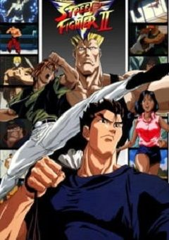 Street Fighter II: The Animated Series