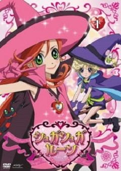 Sugar Sugar Rune English Subbed