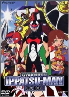 Time Bokan Series: Gyakuten Ippatsuman English Subbed