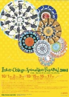 The Collected Animations of ICAF (2001-2006) English Subbed