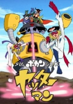 Time Bokan Series: Yatterman English Subbed