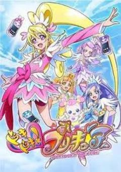 Dokidoki! Precure English Subbed