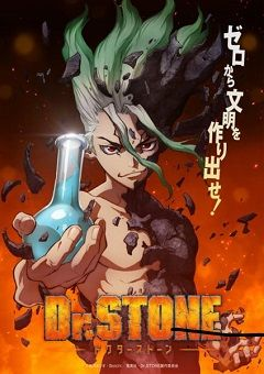 Dr. Stone English Subbed