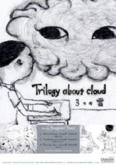 Trilogy about Cloud English Subbed