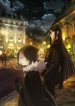 Lord El-Melloi II Sei no Jikenbo: Rail Zeppelin Grace Note English Subbed
