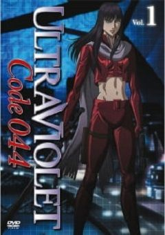 Ultraviolet: Code 044 English Subbed