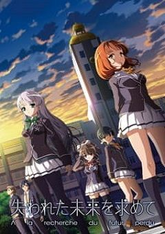 Ushinawareta Mirai wo Motomete English Subbed