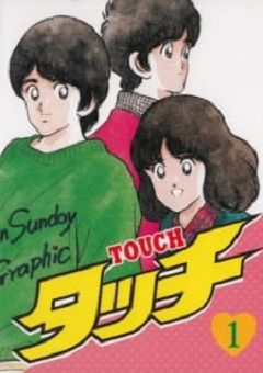 Touch English Subbed