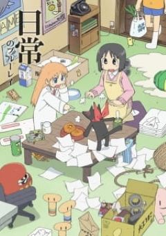Nichijou - My Ordinary Life