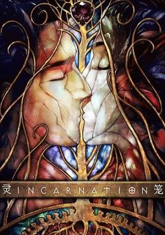 Ling Long: Incarnation English Subbed