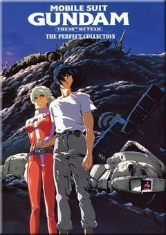 Mobile Suit Gundam - The 8th MS Team