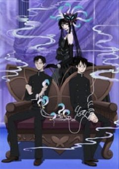 xxxHOLiC Kei English Subbed
