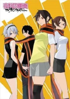 Yozakura Quartet English Subbed