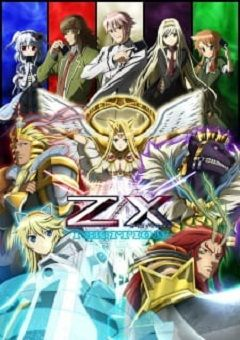 Zillions of Enemy X Ignition English Subbed
