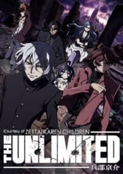 Zettai Karen Children: The Unlimited - Hyoubu Kyousuke English Subbed