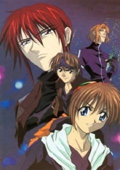 Weiss Kreuz English Subbed