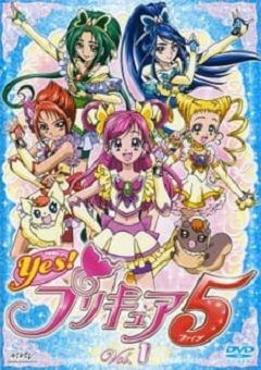 Yes! Precure 5 English Subbed