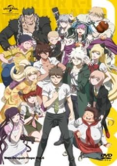 Danganronpa 3: The End of Hope's Peak High School - Hope Arc
