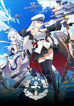 Azur Lane English Subbed