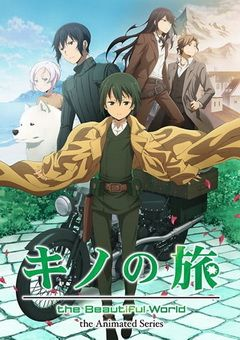 Kino no Tabi: The Beautiful World – The Animated Series English Subbed