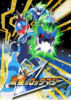 Ryuusei no Rockman English Subbed