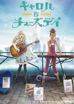 Carole & Tuesday English Dubbed