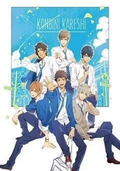 Convenience Store Boy Friends  English Subbed