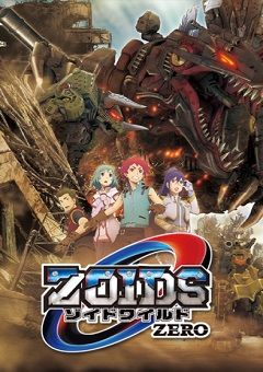 Zoids Wild Zero English Subbed