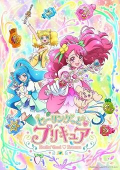Healin Good Precure English Subbed