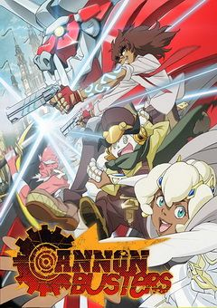 Cannon Busters English Subbed