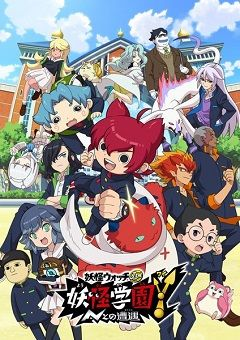 Youkai Watch Jam: Youkai Gakuen Y – N to no Souguu English Subbed