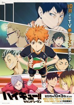 Haikyuu!! English Subbed