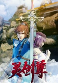 Ling Jian Zun English Subbed