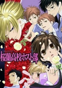 Ouran Koukou Host Club English Subbed