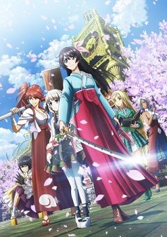 Shin Sakura Taisen the Animation English Subbed