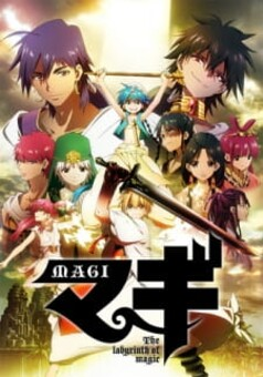 Magi: The Labyrinth of Magic English Subbed