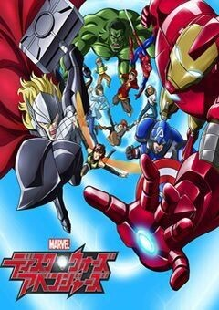 Marvel Disk Wars: The Avengers English Dubbed