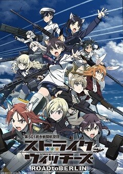 Strike Witches: Road to Berlin English Subbed