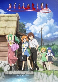 Higurashi no Naku Koro ni (2020) English Subbed