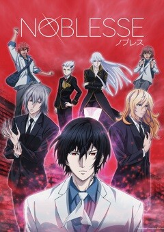 Noblesse English Subbed