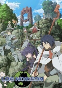 Log Horizon English Subbed