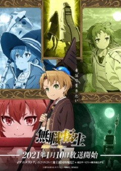 Mushoku Tensei  English Subbed