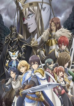 Hortensia Saga English Subbed