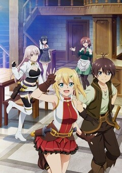 Ore dake Haireru Kakushi Dungeon English Subbed